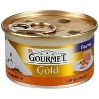 Gourmet Gold - паштет с индейкой для кошек, 85г
