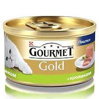 Gourmet Gold - паштет с кроликом для кошек, 85г