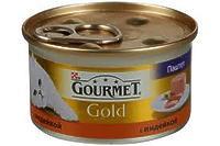 Gourmet Gold консерва кусочки, 12 х 85г