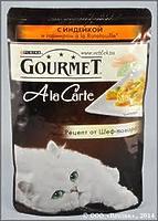 Gourmet  Ala Carte консервы, 12 х 85г