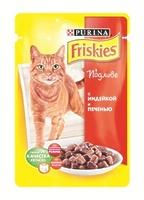 Friskies Кусочки в подливе для кошек с индейкой и печенью