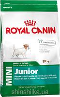 Royal Canin Professional MINI JUNIOR корм для цуценят 2-10 місяців
