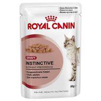 29 + 7  БЕСПЛАТНО!!! Royal Canin в соусе или желе, 36 x 85 g