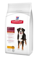 Science Plan™ Canine Adult Advanced Fitness™ Large Breed с Курицей