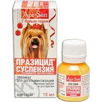 Празицид суспензия 10 мл для взрослых собак