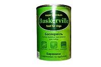 Baskerville - консервы с бараниной, картошкой и тыквой