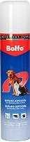 Bayer Bolfo spray -  от паразитов для собак и котов, 1 х 250мл