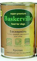 Baskerville - консервы с кроликом, вермишелью и морковью