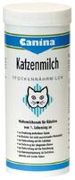 Katzenmilch 150г молоко д/котят