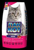 Пан Кот МИКС - сухой корм для взрослых кошек, 3 вида мяса