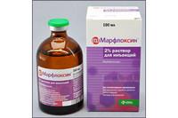 Марфлоксин 10% антибактериальный инъекционный 100мл (марбофлоксацин) КRКА