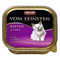 Animonda vom Feinsten  Kitten консервы для котят Мясной коктейль 100г