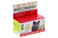 Фитомины для кастрированных котов 50г