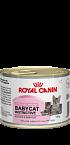 Royal Canin Babycat Instinctive, Мусс для котят с рождения до 4 месяцев, 195г
