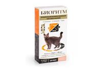 БИОРИТМ Витамины для котов с рыбой и морепродуктами 48 шт
