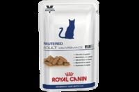 Royal Canin Neutered Adult Maintenance  для кастрированных / стерилизованных котов и кошек, 0,1 кг