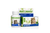 Фитомины для шерсти для кошек 50г