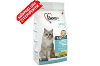 1st Choice Healthy Skin&Coat Adult ФЕСТ ЧОЙС ЛОСОСЬ ХЕЛЗИ сухой супер премиум корм для котов, для здоровой кожи и блестящей шерсти , 10 кг.