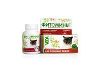 """ФИТОМИНЫ для пожилых кошек """"Здоровое сердце"""" 50г"""