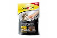 Подушечки NutriPockets Taurine-Beauty Mix Gimborn GimCat